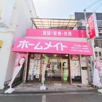 ホームメイトFC泉ヶ丘店 富夢エステート株式会社の写真