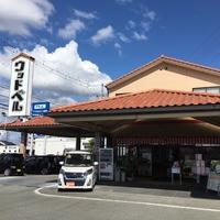 株式会社ウッドベル三雲店(旧軽専門店)の写真