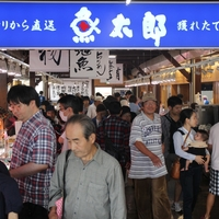 魚太郎 大府店 海鮮市場の写真