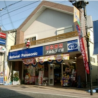 パナソニックの店 ナカムラ電気店の写真
