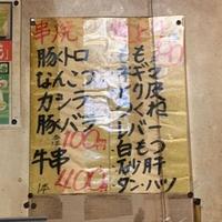 フレッシュマート三平の写真