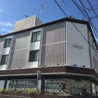 ホテル パルコ 京都山科店の写真