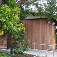 茅ヶ崎ゆかりの人物館の写真