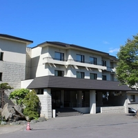 湯元白金温泉ホテルの写真