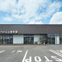 オノヤ宇都宮宝木リフォームショールームの写真