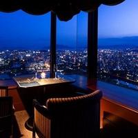 スカイダイニング リーガトップ/リーガロイヤルホテル広島の写真