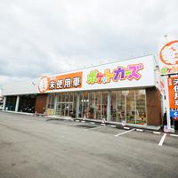 ポケットカーズ赤道店の写真