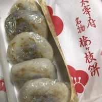 松島茶店 マイング店の写真