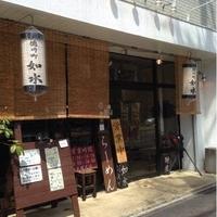 徳川町 如水 本店の写真