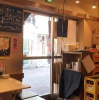 居酒屋 かのや 上野店の写真