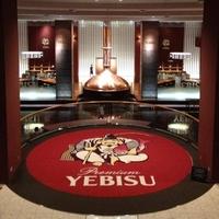 ヱビスビール記念館の写真