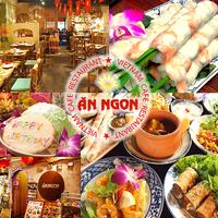 アンゴンの写真