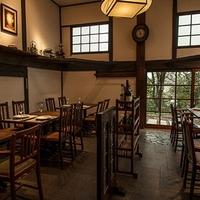 レストラン&カフェ 武相荘の写真