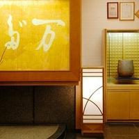 中之島 なだ万/リーガロイヤルホテル大阪の写真