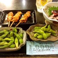 食処 ヨコヤマ・ユーランド鶴見の写真