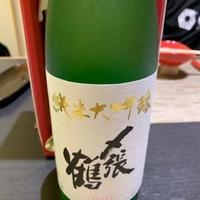 鮨 花喜の写真