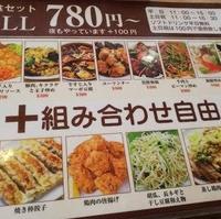本格中華×食べ飲み放題 福満苑(フクマンエン) 五香店の写真