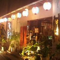 うさぎや 石垣本店の写真