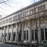 日本郵船歴史博物館の写真