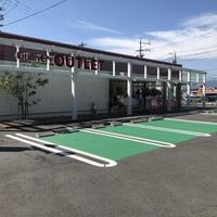 ガリバーアウトレット四日市緑地店の写真