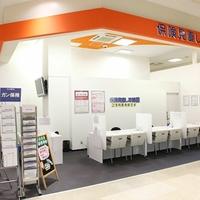保険見直し本舗 名古屋名西ヨシヅヤ店の写真