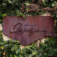 Restaurant Arpege レストラン アルページュの写真