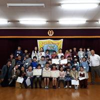 ECCジュニアBS豊田朝日教室の写真