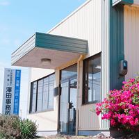 澤田事務所の写真