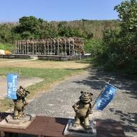 高江洲製塩所の写真