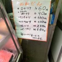 西田屋精肉店の写真