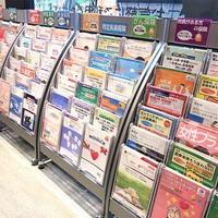 保険クリニック ソヨカふじみ野店の写真