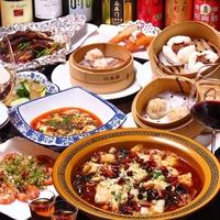 本格中華料理 再来宴 上野仲町通り店の写真