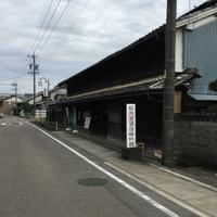 松井屋酒造資料館の写真