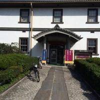仙台市歴史民俗資料館の写真