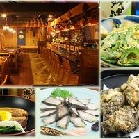 沖縄創作料理 みやらび 池袋店の写真