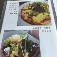 Farmers Kitchen & Marhe あいちゃん農園 佐賀アバンセ店の写真