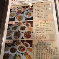 中国料理 安記 牛田店の写真