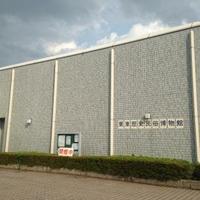 栗東歴史民俗博物館の写真