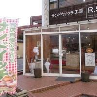 R.5の写真