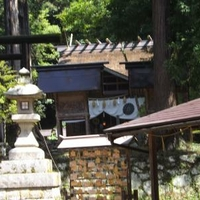 元伊勢内宮皇大神社の写真