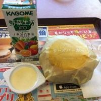 ロッテリア 仙台駅東口店の写真