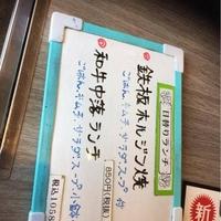 焼肉だいじゅ園 木野大通東店の写真