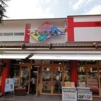 ゆうひパーク浜田株式会社 土産物ショップ・五地想市場の写真