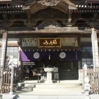 得度山切幡寺(第10番札所)の写真