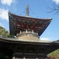 普明山熊谷寺の写真