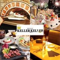 KELLER KELLER KRANZ ‐ケラケラクランツ‐の写真