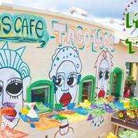 Tacos Cafe Taco Locoの写真