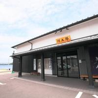 河太郎 呼子店の写真