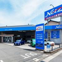 ネッツトヨタ三重 桑名店の写真