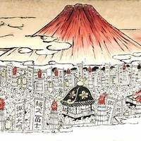 麺'ズ冨士山 セレオ甲府店の写真